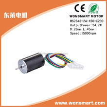 7000rpm 12v brushless dc motor