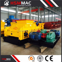 HSM High Quality And Inexpensive Double Roller Crusher Can Be Customize On Sale
