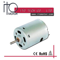 DC-Minimotor and DC-Micromotor,Small Electric Motor