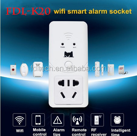 2016 new! wireless wifi socket for home automation by Mobile phone remote control
