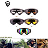 Factory Professional Tactical Military Dustproof Goggles