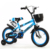 oem 12,16 inch black air tire kids bike/preferential price baby bicycle/wholesale children exercise bike