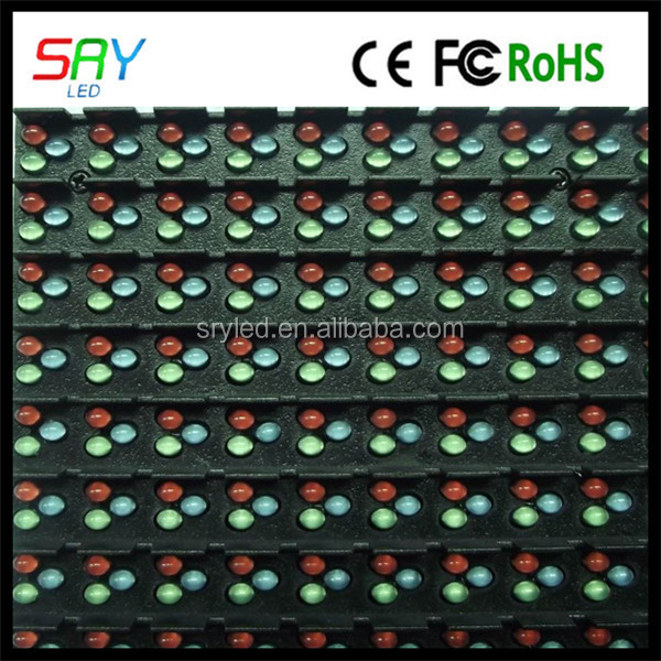 SRYLED Pixel Pitch 10mm 160x160mm LED Unit Panel
