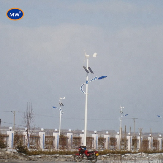 OIC-300S <strong>Wind</strong> <strong>Turbine</strong>