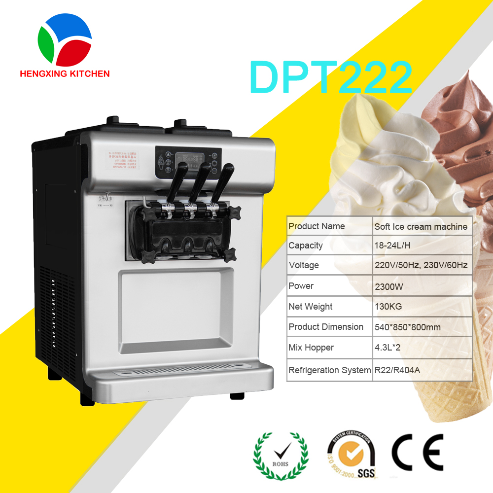 ice cream machine soft server/ice cream maker/machine for ice cream