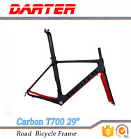 Portable road custom wholesale racing carbon bike frame special