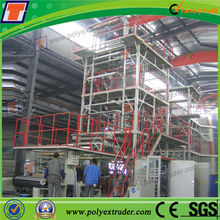 Plastic Co-Extrusion Three Layer Aba Film Blowing Machine