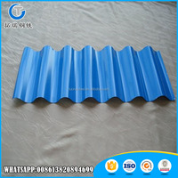 China supply Best quality color roofing sheets corrugated roof tile