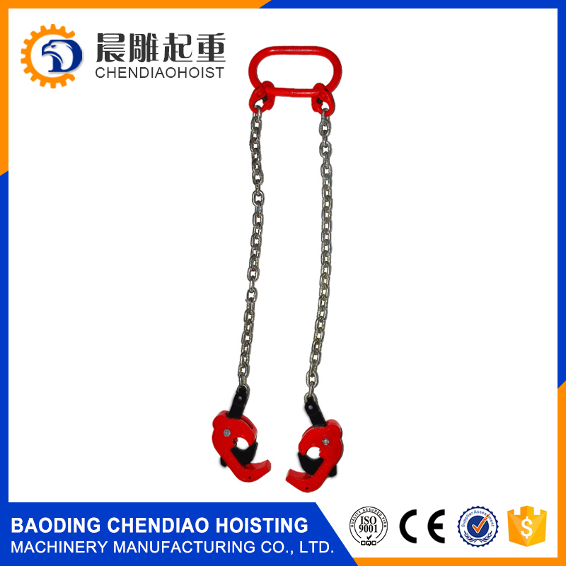 Oil Drum Lifting Tools drum lifter clamp,power lifter tool,manual drum lifter from chendiao hoist