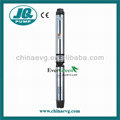150QJD Deep Well Submersible WATER Pump
