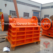 2017 Most Trendy ore circular vibrating sieve for stone crusher plant cost