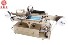 Compact Automatic washing Care Label Screen Printing Machine