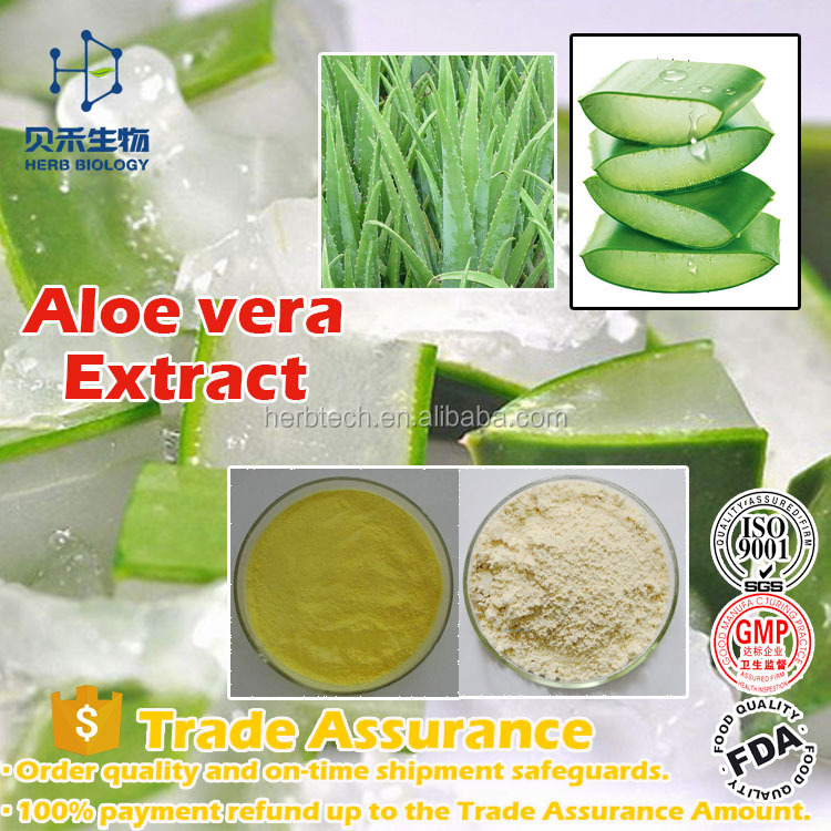 Beauty product made in china Moisturizing cream and skin lightening/Radiation protection/aloe vera extract