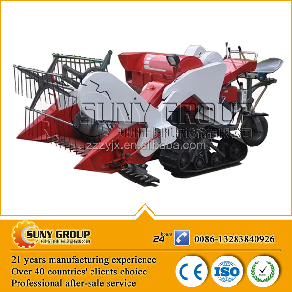 4l-0.7 self-propelled mini rice combine harvester mini rice harvester price