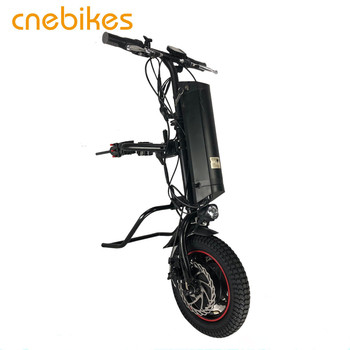 CNEBIKES handbike  electric  handcycle wheelchair attachment 36v 350w with 11.6ah lithium battery