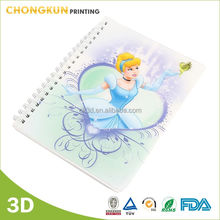 China Manufacturer 3D Lenticular Cover School Diary Cover Design