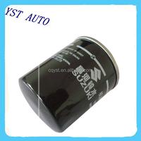 For Suzuki Outboard Four Stroke Oil Filter 16510-96J00 /16510-69J00