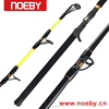 BBC702MH 2.13m 425g Carbon Cheap Carp Fishing Rod Philippines