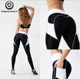 High Quality Custom Active Wear Women sexy yoga Pants Yoga Clothes with pockets