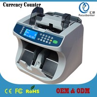 Simple FB-520 Money Discriminator Optional UV MG/MT for DZD Modern Currency Counter for Algerian Dinar(DZD) Cash Sorter