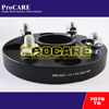 Hubcentric 20mm wheel spacer 4x100 for toyota yaris/probox