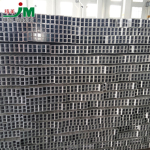JINGMEI Top quality industrial aluminum profiles 6000mm thin aluminium strips 2014 T4 T6