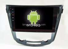 GPS bluetooth 10.1'' touch Screen android car dvd player for N issan X-TRAIL/QASHQAI reversing camera 2 DIN Radio /DVD
