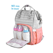 Hot selling mummy daddy outdoor travel baby diaper backpack wholesale durable diaper bag for baby