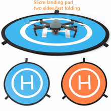 ODM 55CM Fast-fold landing pad with LED lighting helipad RC Drone Gimbal Quadcopter par