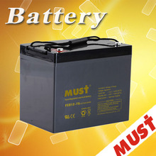 12V deep cycle battery lead acid battery 75ah for solar system