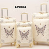 Carving Jewel Pu Trolley Luggage Butterfly