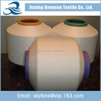 2015 New Product Factory Price Latex Rubber Yarn/rubber Cover Yarn #90 For Socks