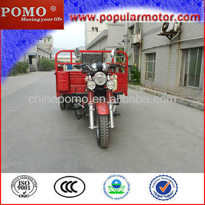 2013 New Cheap Beautiful Water Cool Popular 250cc Trike Chopper Three Wheel Motorcycle