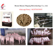 China supplier animal veterinary medicine with pure chinese herbs