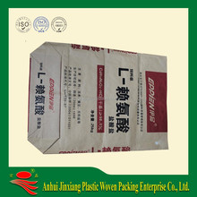 Kraft Paper Cement bag for 50kg cement package