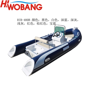 8 person Fiberglass hull inflatable rigid RIB boat RIB480