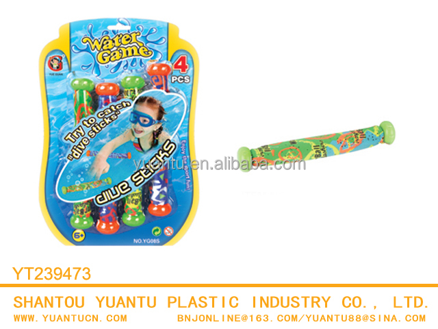 Funny Summer Toy Dive Sticks Water Game Toy For Sale
