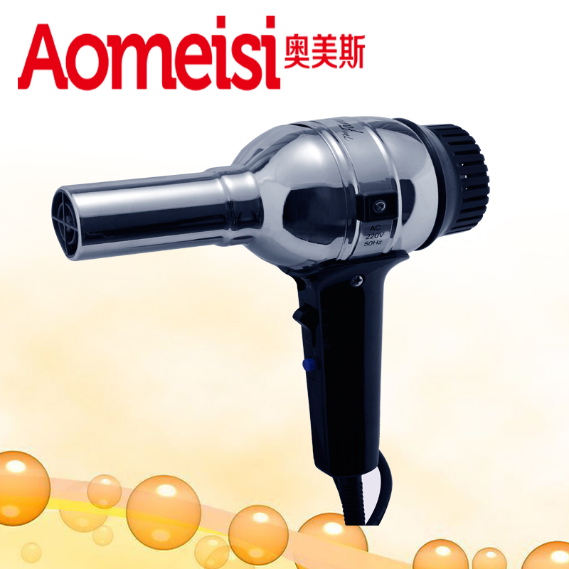 manufacturers Johnson 1100w pro Professional lightweight johnson motor electric Hair Blow hairdryer hair dryer for salon