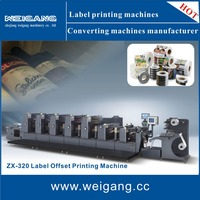 ZX-320 sticker offset printing machine offset machine