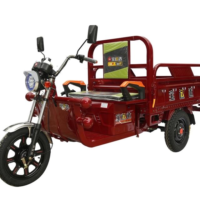 tuk tuk electric cargo motor vehicle electric bike for sale