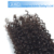 7a mink brazilian hair virgin bulk hair,deep curly hair weave in bulk, burgundy real brazilian hair styles pictures