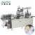 SPBK-420S Plastic Cup Lid Cover Making Machine