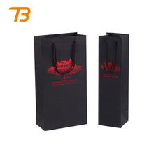 factory outlet hot sale black wine bottle packing paper bag with logo hot stamping