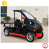 Low price electric van / electric truck cargo tricycle