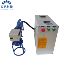 10w 20w 30w protable fiber laser marking machine for sale mark metal and non metal