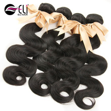 For sale Bundle Hair Factory Wholesale Price Virgin Remy New Style Crochet Braids Ali <strong>Express</strong> Brazilian Body Wave Human Hair