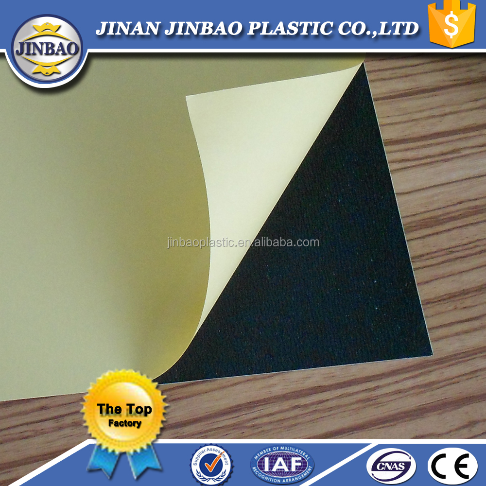 1mm self adhesive pvc sheet for photobook
