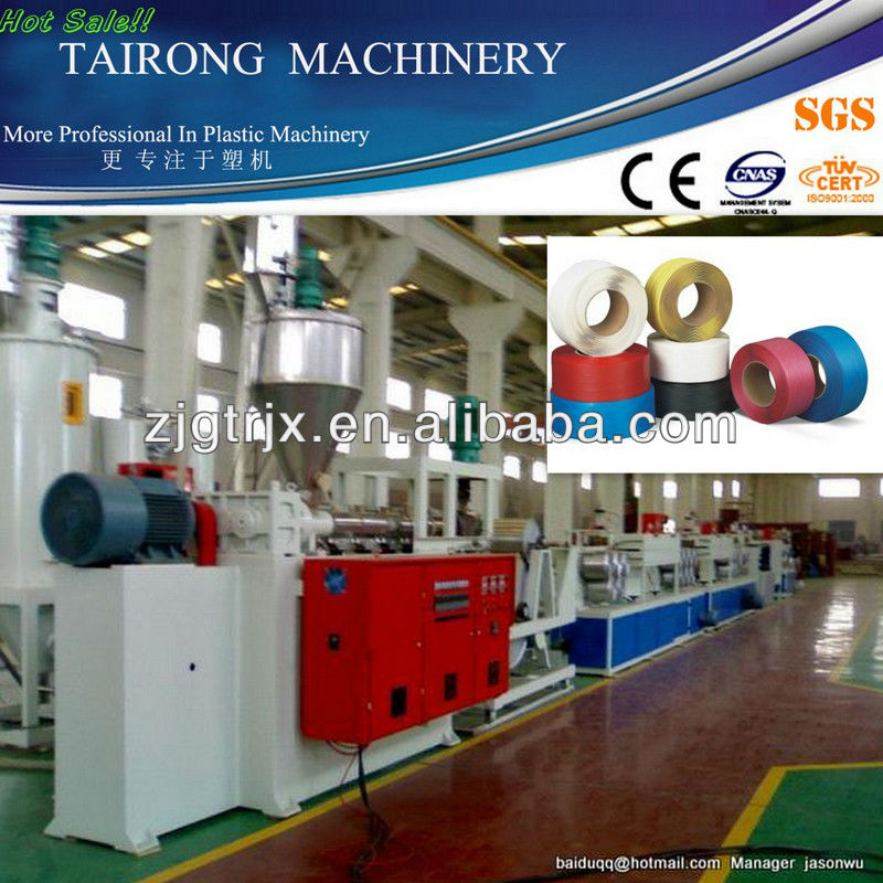 High spped pp strap production line/Recycled PP Strap Brand Making machine