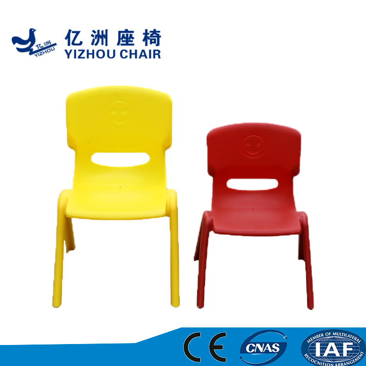 factory direct supplier school training chair