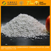 /product-detail/65-70-calcium-hypochlorite-60577610464.html